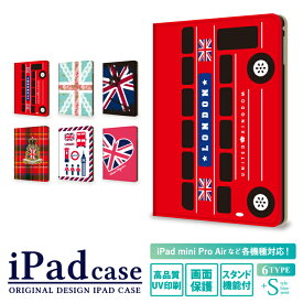 ipad 第7世代 第6世代 ケース ipadケース かわいい iPad air2 iPad mini 4 ipad air ipad pro 9.7インチ 10.2インチ 10.5インチ 11インチ 12.9インチ 7.9インチ イギリス ユニオンジャック/ iPad Air3 Air2 iPad mini4 カバー アイパッド デコ タブレット デザイン