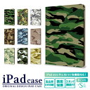 Plus ipad mud0009a