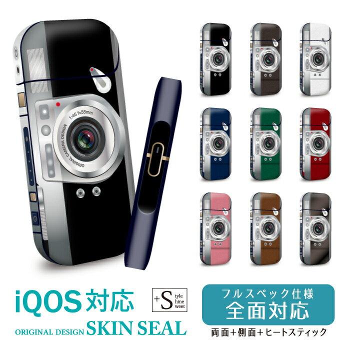 iQOS専用 アイコス シール iQOS / iQOS2.4Plus 全面対応 シール カメラ おもしろ パロディ/ iQOS iQOS2.4Plus 対応 ケース アイコスシール iqosシール アイコス スキンシール フィルム ステッカー デコ フルセット 電子タバコ デザイン