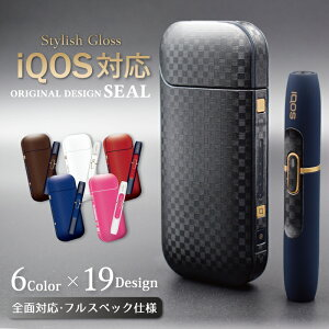 iQOS専用アイコスシールiQOS/iQOS2.4Plus全面対応シールグロス/iQOSiQOS2.4Plus対応ケースアイコスシールiqosシールアイコススキンシールフィルムステッカーデコフルセット電子タバコデザイン