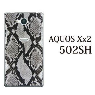 蛇花纹动物for softbank AQUOS Xx2 502SH TPU箱盖[柔软的盒子]