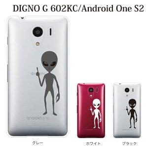 AndroidOneS2ケースハードワレワレハ‥宇宙人ディグノジーカバーY!mobileワイモバイルKYOCERA京セラスマホケーススマホカバー