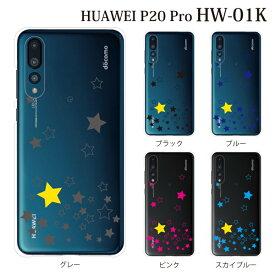 Plus-S スマホケース docomo Huawei HUAWEI P20 Pro HW-01K 用 シャイニングスター TYPE1 ハードケース