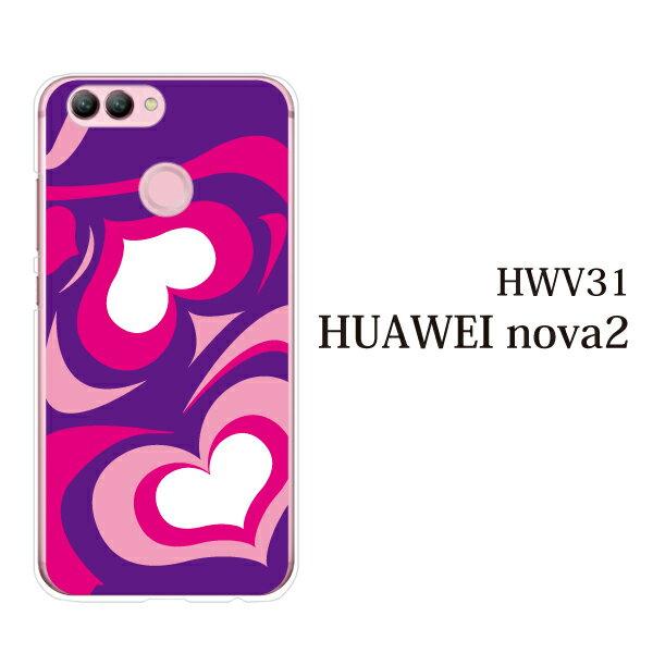 Plus-S スマホケース au Huawei nova2 HWV31用 プッチ柄 ハート ハードケース