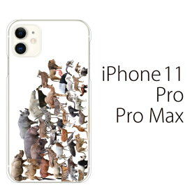 iPhone 11 ケース iPhone 11 Pro ケース iPhone 11 Pro Max ケース iPhone アイフォン ケース アニマルズ 動物/ iPhone XR iPhone XS Max iPhone8 Plus iPhone7 Plus iPhone6s ソフトケース クリア やわらかい TPU スマホカバー