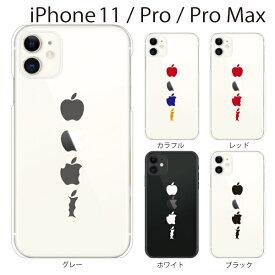 iPhone 11 ケース iPhone 11 Pro ケース iPhone 11 Pro Max ケース iPhone アイフォン ケース アップル SINKA iPhone XR iPhone XS Max iPhone8 Plus iPhone7 Plus iPhone6s ソフトケース クリア やわらかい TPU スマホカバー