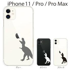 iPhone 11 ケース iPhone 11 Pro ケース iPhone 11 Pro Max ケース iPhone アイフォン ケース ザウルス 恐竜 iPhone XR iPhone XS Max iPhone8 Plus iPhone7 Plus iPhone6s ソフトケース クリア やわらかい TPU スマホカバー