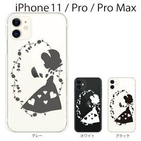 iPhone 11 ケース iPhone 11 Pro ケース iPhone 11 Pro Max ケース iPhone アイフォン ケース 白雪姫 りんご iPhone XR iPhone XS Max iPhone8 Plus iPhone7 Plus iPhone6s ソフトケース クリア やわらかい TPU スマホカバー