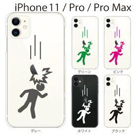 iPhone 11 ケース iPhone 11 Pro ケース iPhone 11 Pro Max ケース iPhone アイフォン ケース 激突 落下 りんご iPhone XR iPhone XS Max iPhone8 Plus iPhone7 Plus iPhone6s ソフトケース クリア やわらかい TPU スマホカバー