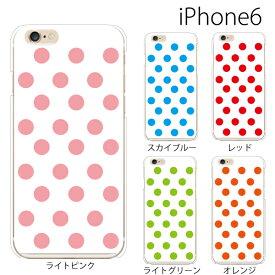 Plus-S iPhone xr ケース iPhone xs ケース iPhone xs max ケース iPhone アイフォン ケース ドット柄 水玉 TYPE1 iPhone XR iPhone XS Max iPhone X iPhone8 8Plus iPhone7 7Plus iPhone6 SE 5 5C ハードケース カバー スマホケース スマホカバー