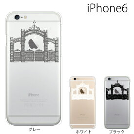 Plus-S iPhone xr ケース iPhone xs ケース iPhone xs max ケース iPhone アイフォン ケース サン・モール・デ・フォッセ iPhone XR iPhone XS Max iPhone X iPhone8 8Plus iPhone7 7Plus iPhone6 SE 5 5C ハードケース カバー スマホケース スマホカバー