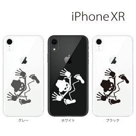 Plus-S iPhone xr ケース iPhone xs ケース iPhone xs max ケース iPhone アイフォン ケース スカルハット(クリア)/ iPhone XR iPhone XS Max iPhone X iPhone8 8Plus iPhone7 7Plus iPhone6 SE 5 5C ハードケース カバー スマホケース スマホカバー