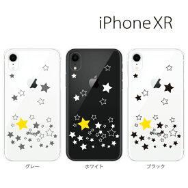 Plus-S iPhone xr ケース iPhone xs ケース iPhone xs max ケース iPhone アイフォン ケース シャイニングスター TYPE1 iPhone XR iPhone XS Max iPhone X iPhone8 8Plus iPhone7 7Plus iPhone6 SE 5 5C ハードケース カバー スマホケース スマホカバー