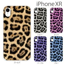 Plus-S iPhone xr ケース iPhone xs ケース iPhone xs max ケース iPhone アイフォン ケース ヒョウ柄 レオパード iPhone XR iPhone XS Max iPhone X iPhone8 8Plus iPhone7 7Plus iPhone6 SE 5 5C ハードケース カバー スマホケース スマホカバー
