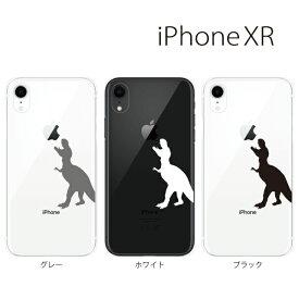Plus-S iPhone xr ケース iPhone xs ケース iPhone xs max ケース iPhone アイフォン ケース ザウルス 恐竜 iPhone XR iPhone XS Max iPhone X iPhone8 8Plus iPhone7 7Plus iPhone6 SE 5 5C ハードケース カバー スマホケース スマホカバー