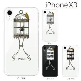 Plus-S iPhone xr ケース iPhone xs ケース iPhone xs max ケース iPhone アイフォン ケース アンティーク 鳥かご iPhone XR iPhone XS Max iPhone X iPhone8 8Plus iPhone7 7Plus iPhone6 SE 5 5C ハードケース カバー スマホケース スマホカバー