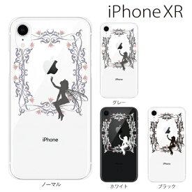 Plus-S iPhone xr ケース iPhone xs ケース iPhone xs max ケース iPhone アイフォン ケース ティンカーベル 妖精 TYPE1 iPhone XR iPhone XS Max iPhone X iPhone8 8Plus iPhone7 7Plus iPhone6 SE 5 5C ハードケース カバー スマホケース スマホカバー