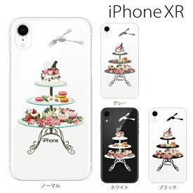 Plus-S iPhone xr ケース iPhone xs ケース iPhone xs max ケース iPhone アイフォン ケース スウィートロマンティック iPhone XR iPhone XS Max iPhone X iPhone8 8Plus iPhone7 7Plus iPhone6 SE 5 5C ハードケース カバー スマホケース スマホカバー
