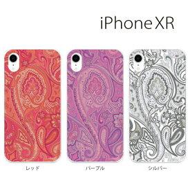 Plus-S iPhone xr ケース iPhone xs ケース iPhone xs max ケース iPhone アイフォン ケース ペイズリー TYPE2 iPhone XR iPhone XS Max iPhone X iPhone8 8Plus iPhone7 7Plus iPhone6 SE 5 5C ハードケース カバー スマホケース スマホカバー