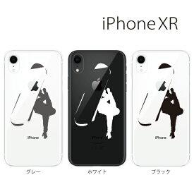 Plus-S iPhone xr ケース iPhone xs ケース iPhone xs max ケース iPhone アイフォン ケース スノーボード スノボー iPhone XR iPhone XS Max iPhone X iPhone8 8Plus iPhone7 7Plus iPhone6 SE 5 5C ハードケース カバー スマホケース スマホカバー