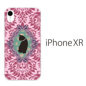 Plus-S iPhone xr ケース iPhone xs ケース iPhone xs max ケース iPhone アイフォン ケース アンティーク キャット ねこ/ iPhone XR iPhone XS Max iPhone X iPhone8 8Plus iPhone7 7Plus iPhone6 SE 5 5C ハードケース カバー スマホケース スマホカバー