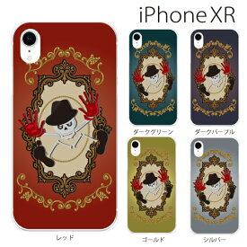 Plus-S iPhone xr ケース iPhone xs ケース iPhone xs max ケース iPhone アイフォン ケース スカルハット エレガント iPhone XR iPhone XS Max iPhone X iPhone8 8Plus iPhone7 7Plus iPhone6 SE 5 5C ハードケース カバー スマホケース スマホカバー