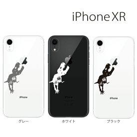 Plus-S iPhone xr ケース iPhone xs ケース iPhone xs max ケース iPhone アイフォン ケース ボーン ザウルス 恐竜 iPhone XR iPhone XS Max iPhone X iPhone8 8Plus iPhone7 7Plus iPhone6 SE 5 5C ハードケース カバー スマホケース スマホカバー
