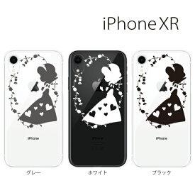 Plus-S iPhone xr ケース iPhone xs ケース iPhone xs max ケース iPhone アイフォン ケース 白雪姫 りんご iPhone XR iPhone XS Max iPhone X iPhone8 8Plus iPhone7 7Plus iPhone6 SE 5 5C ハードケース カバー スマホケース スマホカバー