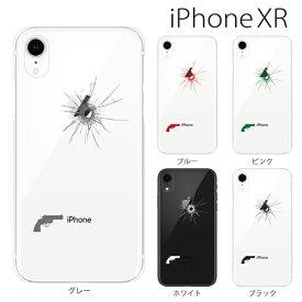 Plus-S iPhone xr ケース iPhone xs ケース iPhone xs max ケース iPhone アイフォン ケース ピストル 拳銃 リボルバー 弾丸 iPhone XR iPhone XS Max iPhone X iPhone8 8Plus iPhone7 7Plus iPhone6 SE 5 5C ハードケース カバー スマホケース スマホカバー