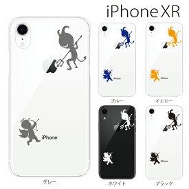 Plus-S iPhone xr ケース iPhone xs ケース iPhone xs max ケース iPhone アイフォン ケース 天使と悪魔 エンジェル デビル/ iPhone XR iPhone XS Max iPhone X iPhone8 8Plus iPhone7 7Plus iPhone6 SE 5 5C ハードケース カバー スマホケース スマホカバー