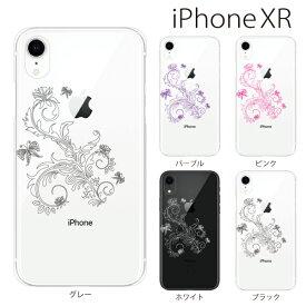 Plus-S iPhone xr ケース iPhone xs ケース iPhone xs max ケース iPhone アイフォン ケース アーティスティック 植物のツル TYPE2iPhone XR iPhone XS Max iPhone X iPhone8 8Plus iPhone7 7Plus iPhone6 SE 5 5C ハードケース カバー スマホケース スマホカバー