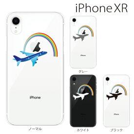 Plus-S iPhone xr ケース iPhone xs ケース iPhone xs max ケース iPhone アイフォン ケース 虹と飛行機 ジェット レインボー iPhone XR iPhone XS Max iPhone X iPhone8 8Plus iPhone7 7Plus iPhone6 SE 5 5C ハードケース カバー スマホケース スマホカバー