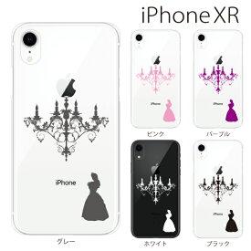 Plus-S iPhone xr ケース iPhone xs ケース iPhone xs max ケース iPhone アイフォン ケース シャンデリアとプリンセス 姫 TYPE1 iPhone XR iPhone XS Max iPhone X iPhone8 8Plus iPhone7 7Plus iPhone6 SE 5 5C ハードケース カバー スマホケース スマホカバー