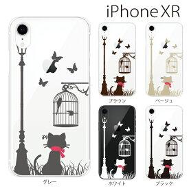 Plus-S iPhone xr ケース iPhone xs ケース iPhone xs max ケース iPhone アイフォン ケース ストリートキャット猫 iPhone XR iPhone XS Max iPhone X iPhone8 8Plus iPhone7 7Plus iPhone6 SE 5 5C ハードケース カバー スマホケース スマホカバー