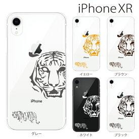 Plus-S iPhone xr ケース iPhone xs ケース iPhone xs max ケース iPhone アイフォン ケース タイガー 虎 アニマル iPhone XR iPhone XS Max iPhone X iPhone8 8Plus iPhone7 7Plus iPhone6 SE 5 5C ハードケース カバー スマホケース スマホカバー