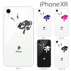 Plus-S iPhone xr ケース iPhone xs ケース iPhone xs max ケース iPhone アイフォン ケース スカル ヘッドフォン リンゴ EAT iPhone XR iPhone XS Max iPhone X iPhone8 8Plus iPhone7 7Plus iPhone6 SE 5 5C ハードケース カバー スマホケース スマホカバー