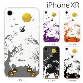Plus-S iPhone xr ケース iPhone xs ケース iPhone xs max ケース iPhone アイフォン ケース アップル ハロウィーン ハロウィン iPhone XR iPhone XS Max iPhone X iPhone8 8Plus iPhone7 7Plus iPhone6 SE 5 5C ハードケース カバー スマホケース スマホカバー