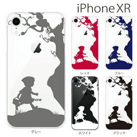 Plus-S iPhone xr ケース iPhone xs ケース iPhone xs max ケース iPhone アイフォン ケース アップル 赤ずきん 〜Red Riding Hood〜iPhone XR iPhone XS Max iPhone X iPhone8 8Plus iPhone7 7Plus iPhone6 SE 5 5C ハードケース カバー スマホケース スマホカバー