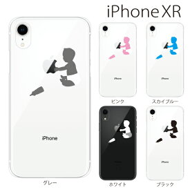 Plus-S iPhone xr ケース iPhone xs ケース iPhone xs max ケース iPhone アイフォン ケース ベイビー iPhone XR iPhone XS Max iPhone X iPhone8 8Plus iPhone7 7Plus iPhone6 SE 5 5C ハードケース カバー スマホケース スマホカバー