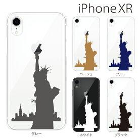 Plus-S iPhone xr ケース iPhone xs ケース iPhone xs max ケース iPhone アイフォン ケース 自由の女神像 マリアンヌ たいまつ iPhone XR iPhone XS Max iPhone X iPhone8 8Plus iPhone7 7Plus iPhone6 SE 5 5C ハードケース カバー スマホケース スマホカバー