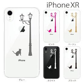 Plus-S iPhone xr ケース iPhone xs ケース iPhone xs max ケース iPhone アイフォン ケース 猫と街灯 キャット ネコ iPhone XR iPhone XS Max iPhone X iPhone8 8Plus iPhone7 7Plus iPhone6 SE 5 5C ハードケース カバー スマホケース スマホカバー