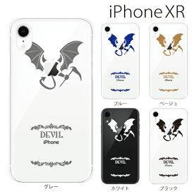 Plus-S iPhone xr ケース iPhone xs ケース iPhone xs max ケース iPhone アイフォン ケース アップル・デビル 悪魔 DEVILiPhone XR iPhone XS Max iPhone X iPhone8 8Plus iPhone7 7Plus iPhone6 SE 5 5C ハードケース カバー スマホケース スマホカバー