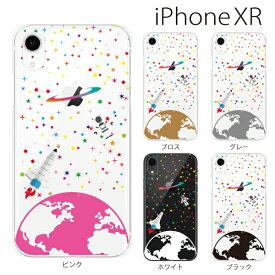 Plus-S iPhone xr ケース iPhone xs ケース iPhone xs max ケース iPhone アイフォン ケース 星空(宇宙)とロケットと地球 iPhone XR iPhone XS Max iPhone X iPhone8 8Plus iPhone7 7Plus iPhone6 SE 5 5C ハードケース カバー スマホケース スマホカバー