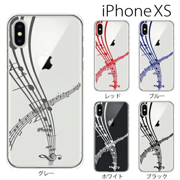 Plus-S iPhone xs ケース iPhone xs max ケース iPhone アイフォン ケース 音符 楽譜 五線譜 ピアノ/ for iPhone7 Plus iPhone6s iPhone SE 対応 TPU やわらかい ケース カバー