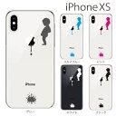 Ps iphonexs 0269a