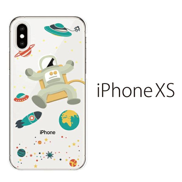 Plus-S iPhone xs ケース iPhone xs max ケース iPhone アイフォン ケース 宇宙飛行士 宇宙 スペース iPhone XS iPhone X iPhone8 8Plus iPhone7 7Plus iPhone6 SE 5 5C ハードケース カバー スマホケース スマホカバー