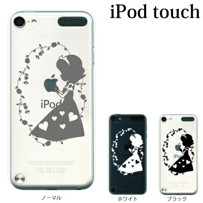 iPod touch 5 6 ケース iPodtouch ケース アイポッドタッチ6 第6世代 白雪姫 りんご / for iPod touch 5 6 対応 ケース カバー かわいい 可愛い[アップルマーク ロゴ]【アイポッドタッチ 第5世代 5 ケース カバー】