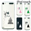 iPod touch 5 6 ケース iPodtouch ケース アイポッドタッチ6 第6世代 ティンカーベル 妖精 TYPE4 / for iPod touc...