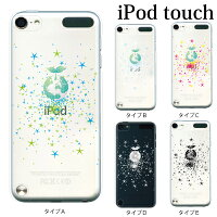 8b618a8ace PR iPod touch 5 6 ケース iPodtouch ケース アイポッドタッチ6 .