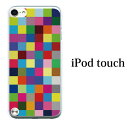 iPod touch 5 6 ケース iPodtouch ケース アイポッドタッチ6 第6世代 カラフルチェッカー ブロック for iPod touch 5 ...